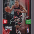 DERRICK ROSE =2009/10 Adrenalyn XL Extra Signature  SP  HOT