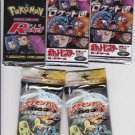 5 UNOPENED Booster packs: 1 American ROCKET 2 Japanese ROCKET & 2 Japanese NEO