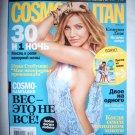 Cosmopolitan magazine July 2011 Cameron Diaz RUS