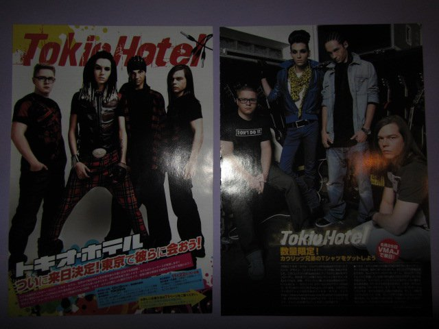 Tokio Hotel Japanese clippings / articles