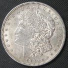 1921 Morgan Dollar, #3093