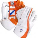 IHSAN Inferno 750 Wicket Keeping Kit