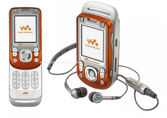 Sony Ericson w550i
