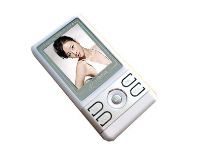 Gray 4GB 1.8 inch TFT Screen MP3 Player MP4 Player