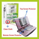 Nintendo Ds Lite Screen Protector