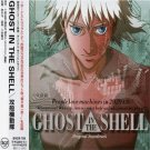 Ghost In The Shell: Original Soundtrack