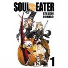 Soul Eater (Vol. 1)
