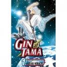 Gin Tama (Vol. 1)