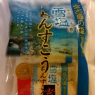 Okinawan Salt Cookie (Original Flavor)