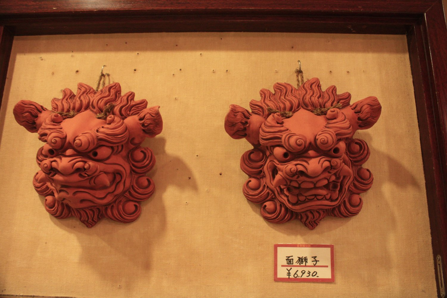 Okinawan Guardian Lion Heads Set (ceramic)