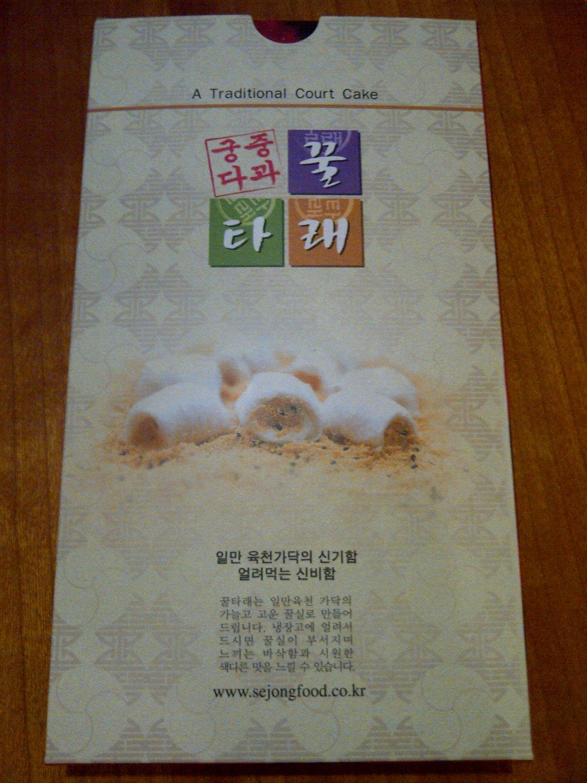 Traditional Korean Court Cake Dessert