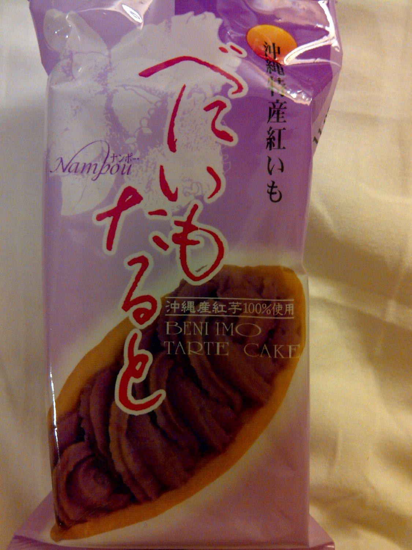 Okinawan Taro Tart