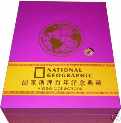 National Geographic 100 years