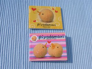 Piyodamari address booklets