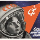 Space will be ours! Long live the first woman Astronaut! 1963