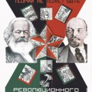 Constructivist / There is no revolutionary movement out of revolutionary theory.