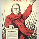 Sovet Political Poster / Your Motherland needs you! /Motherland is calling! 1941