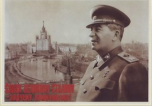 Sovet Political Postcard / Great Stalin / USSR propaganda 1952 new