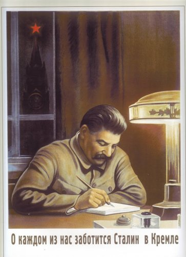 Sovet Political Poster. Stalin in the Kremlin is concerned about each of us.1940