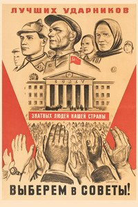 VOTE! Soviet Election Postcard from the 1920s to the 1960s.