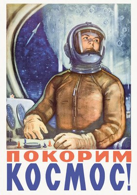 Space will be ours! Lets conquer Space!   PROPAGANDA / collectible / ussr