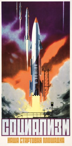 Space will be ours! Socialism is our launching pad. 1962
