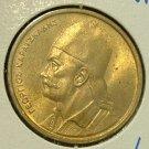 GREECE 1976 2 Drachmai -- KM117 -- UNC
