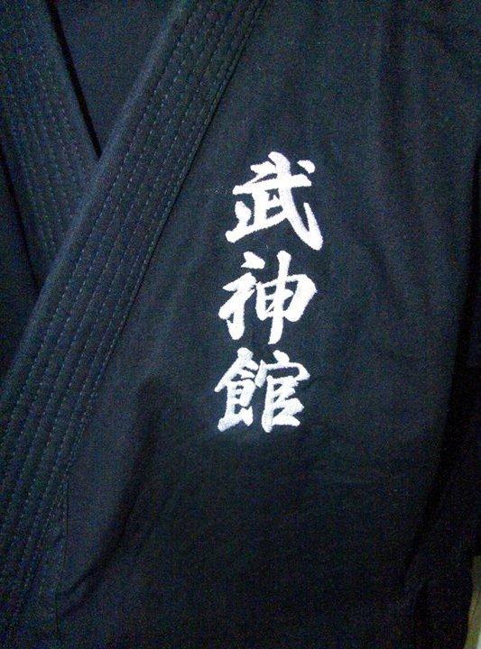 Korisuya Embroidered Dogi