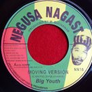 Big Youth - Moving Version / Upsetters -Version (1972)