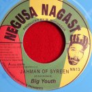 Big Youth - Jah Man Of Syreen / Hotter Fire COLORED VINYL (1976)