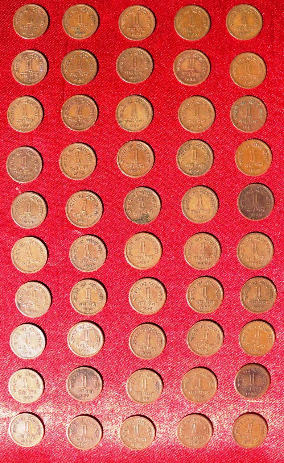 Bronze coin year 1958 One Paisa India - Scarce Coin