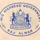 One Single Piece of Official Envelope of Alwar Rajputana, Rajasthan India - British India Period