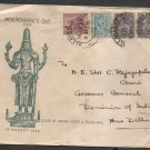 INDEPENDENCE DAY FDC INDIA To C Rajagopalachari - RARE