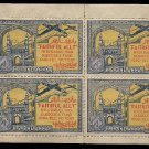 HYDERABAD INDIA WWII WAR PURPOSES FUND LABEL 1939 MINT BLK OF FOUR