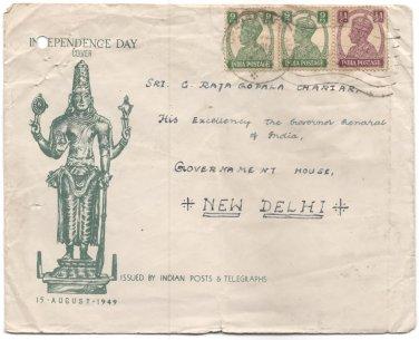 Independence Day- Gov Gen  C Rajagopalachari New Delhi Gov General Camp PO 1949