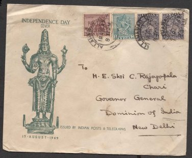15 August 1949 FDC to C Rajagopalachari - Gov Gen Camp PO