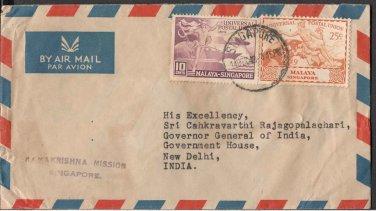 Ramakrishna Mission Singapore1949  to C Rajagopalachari - Gov Gen Camp PO