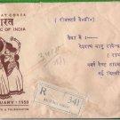 1950 Bombay Republic Day FDC to Delhi to Desh Ratan Dr Rajendra Prasad President