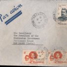 Viceroy Camp PO 26th Aug 1947 - Postal mark Cover Madagascar to President India