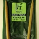 Clover Circular Bamboo Knitting Needles No 10.5 NIP 29""