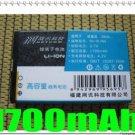 HIGH CAPACITY BL-5J battery 4 NOKIA 5800 5800XM BL5J