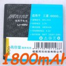 1800mAh battery for Samsung i9000 Sprint Epic 4G SGH-G7