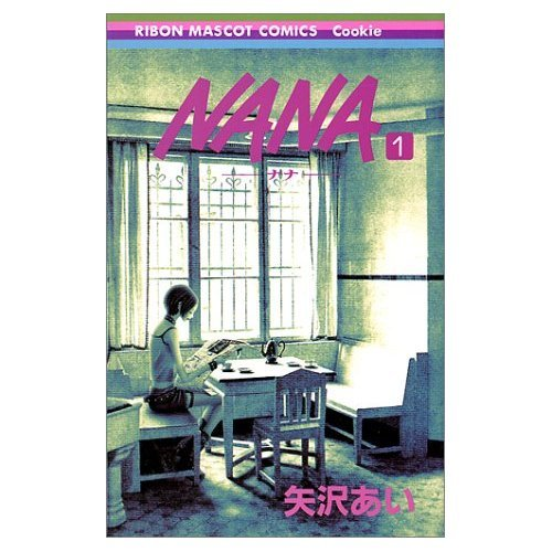 NANA Vol. 1  [Japanese Edition]