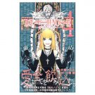 Death Note Vol. 4  [Japanese Edition]