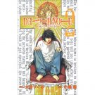 Death Note Vol. 2  [Japanese Edition]