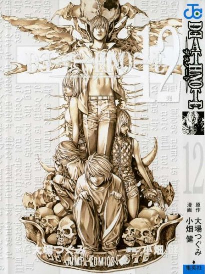 Death Note Vol. 12 [Japanese Edition]