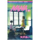 NANA Vol. 2 [Japanese Edition]