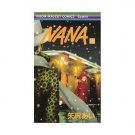 NANA Vol. 15 [Japanese Edition]
