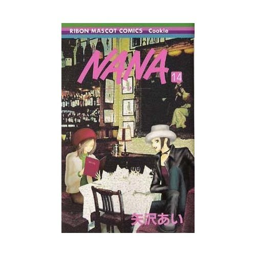 NANA Vol. 14 [Japanese Edition]