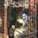 Death Note Vol. 11  [Japanese Edition]